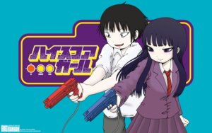 Rating: Questionable Score: 3 Tags: gun high_score_girl seifuku tagme wallpaper User: Korino