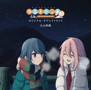 Rating: Safe Score: 13 Tags: disc_cover kagamihara_nadeshiko shima_rin tagme yurucamp User: saemonnokami