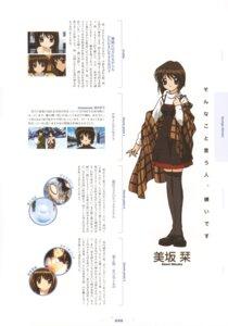 Rating: Safe Score: 3 Tags: aizawa_yuichi kanon misaka_kaori misaka_shiori thighhighs User: lzcli