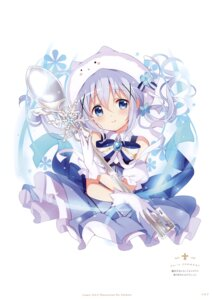 Rating: Safe Score: 12 Tags: gochuumon_wa_usagi_desu_ka? kafuu_chino koi User: kiyoe