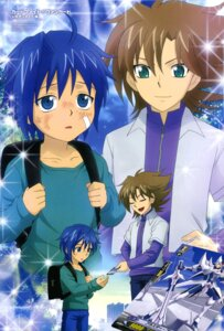 Rating: Safe Score: 4 Tags: cardfight_vanguard kai_toshiki male sendou_aichi suwa_kanae User: drop