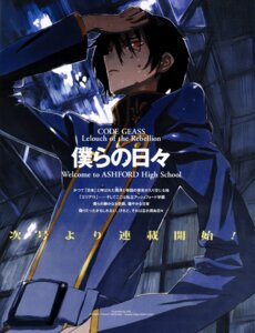 Rating: Safe Score: 6 Tags: code_geass lelouch_lamperouge male toi8 User: Hitou
