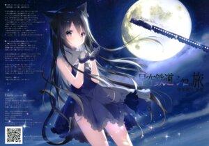 Rating: Safe Score: 33 Tags: animal_ears dress hoshizora_tetsudou_to_shiro_no_tabi noir_(hoshizora_tetsudou_to_shiro_no_tabi) shiratama shiratamaco tail User: BattlequeenYume