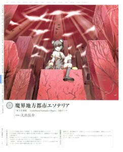 Rating: Safe Score: 8 Tags: nazrin oide_chousuke touhou User: fireattack