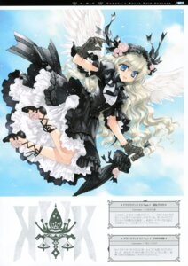 Rating: Safe Score: 18 Tags: aquarian_age kawaku lolita_fashion wings User: midzki