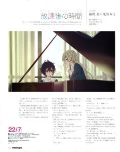 Rating: Safe Score: 9 Tags: 22/7 fujima_sakura horiguchi_yukiko seifuku takigawa_miu User: drop