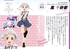 Rating: Safe Score: 15 Tags: arashi_chisato love_live!_super_star!! seifuku skirt_lift tagme User: drop