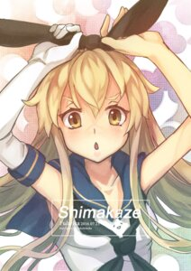 Rating: Safe Score: 25 Tags: fularika kantai_collection seifuku shimakaze_(kancolle) signed User: charunetra