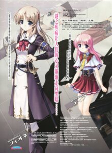 Rating: Safe Score: 8 Tags: aiyoku_no_eustia august bekkankou eustia_astraea fione_silvaria watermark User: longbowwing