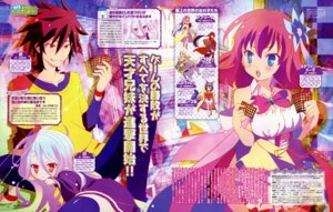 Rating: Safe Score: 28 Tags: animal_ears dress feel_nilvalen hatsuse_izuna ishizuka_atsuko jibril_(no_game_no_life) kimono kuramii_tseru no_game_no_life shiro_(no_game_no_life) sora_(no_game_no_life) stephanie_dora tail thighhighs wings User: drop