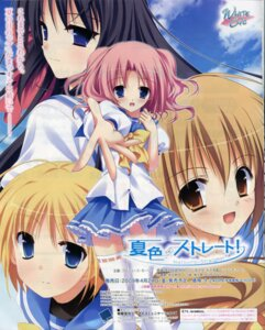 Rating: Safe Score: 9 Tags: bleed_through mizusawa_mimori narusawa_sora natsuiro_straight natsuki_coco white_cyc User: admin2