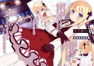 Rating: Safe Score: 20 Tags: animal_ears dress hase_neet invincible_virgin_knife nekomimi pantyhose tail User: zyll