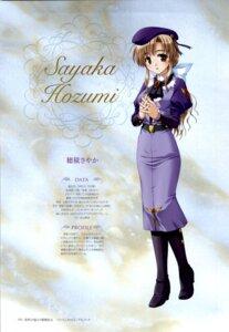 Rating: Safe Score: 7 Tags: bekkankou hozumi_sayaka profile_page yoake_mae_yori_ruriiro_na User: admin2