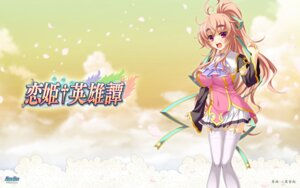Rating: Safe Score: 23 Tags: baseson koihime_eiyuutan tagme User: SubaruSumeragi