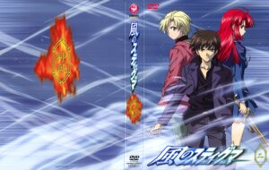 Rating: Safe Score: 5 Tags: disc_cover kannagi_ayano kannagi_ren kaze_no_stigma yagami_kazuma User: Radioactive
