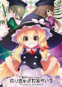 Rating: Safe Score: 9 Tags: aozora_market kirisame_marisa tagme touhou witch User: Radioactive