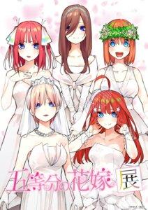 Rating: Safe Score: 28 Tags: 5-toubun_no_hanayome dress haruba_negi nakano_ichika nakano_itsuki nakano_miku nakano_nino nakano_yotsuba see_through wedding_dress User: kotorilau