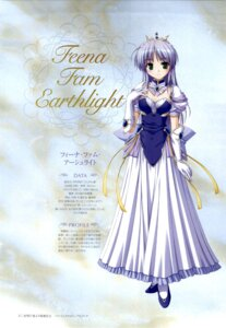 Rating: Safe Score: 10 Tags: bekkankou feena_fam_earthlight profile_page yoake_mae_yori_ruriiro_na User: admin2