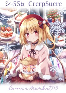 Rating: Safe Score: 23 Tags: christmas flandre_scarlet kure~pu touhou wings User: 蕾咪