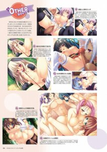 Rating: Explicit Score: 45 Tags: anal_beads blood bottomless bra breast_grab breasts cameltoe censored cum lactation loli maid naked nipples no_bra open_shirt pantsu panty_pull penis pregnant pussy pussy_juice sex skirt_lift softhouse-seal_grandee symmetrical_docking thighhighs yuri zettai_junshu_kozukuri_kyokashou_paradise!! User: Checkmate
