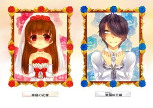 Rating: Safe Score: 7 Tags: anzu_(erina0923) dress eve_(ib) garry_(ib) ib wedding_dress User: Radioactive