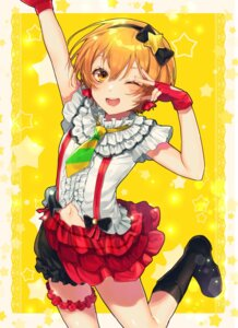 Rating: Safe Score: 16 Tags: bloomers garter hoshizora_rin love_live! shinotarou_(nagunaguex) User: Dreista