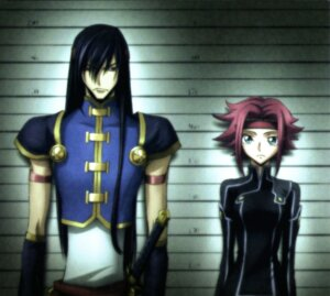 Rating: Safe Score: 9 Tags: code_geass kallen_stadtfeld li_xingke screening User: aestalitz