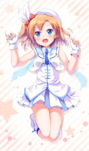 Rating: Safe Score: 43 Tags: dress kousaka_honoka kusunoki_(escude) love_live! User: memes