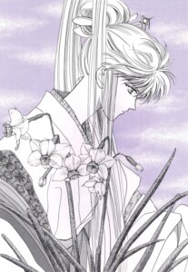 Rating: Safe Score: 3 Tags: male monochrome tachibana_kaimu User: Radioactive