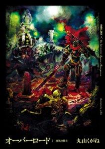 Rating: Safe Score: 17 Tags: armor blood maid momonga_(overlord) narberal_gamma overlord so-bin sword User: kiyoe