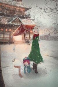 Rating: Safe Score: 39 Tags: daikazoku63 konpaku_youmu megane saigyouji_yuyuko touhou umbrella User: Aneroph