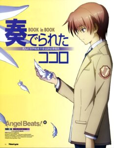 Rating: Safe Score: 9 Tags: angel_beats! male ohigashi_yurie otonashi seifuku wings User: Share