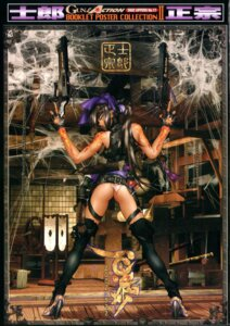 Rating: Explicit Score: 12 Tags: ass gun nopan shirow_masamune User: nanashioni