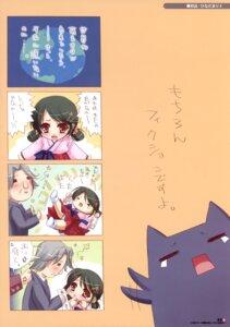 Rating: Safe Score: 3 Tags: hinadamari katagiri_hinata User: WtfCakes