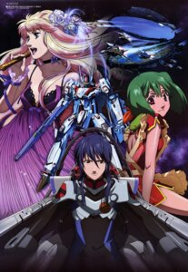 Rating: Safe Score: 15 Tags: bodysuit chinadress gun macross macross_frontier mecha oosanshouuo-san ranka_lee saotome_alto sheryl_nome vf_valkyrie waitress User: Radioactive