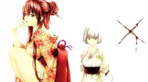 Rating: Safe Score: 5 Tags: blood kimono tagme User: NotRadioactiveHonest