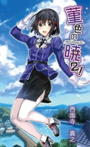 Rating: Safe Score: 14 Tags: haguro_(kancolle) heels kantai_collection pantyhose tan_(tangent) uniform User: hiroimo2