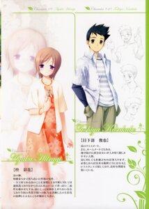 Rating: Safe Score: 2 Tags: garden gayarou hiiragi_ayaka kusakabe_toshiya profile_page sketch User: admin2