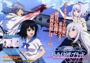 Rating: Safe Score: 29 Tags: akatsuki_kojou dress gun himeragi_yukina imoto_yuki kanase_kanon la_folia_rihavein seifuku strike_the_blood weapon User: drop