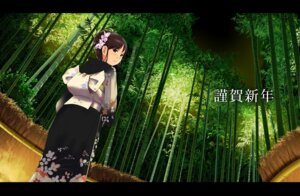 Rating: Safe Score: 10 Tags: kimono munakata User: Silvance