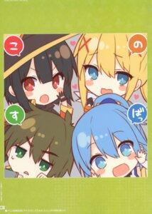 Rating: Questionable Score: 9 Tags: aqua_(kono_subarashii_sekai_ni_shukufuku_wo!) darkness_(kono_subarashii_sekai_ni_shukufuku_wo!) kono_subarashii_sekai_ni_shukufuku_wo! megumin mishima_kurone raratina_dustiness_ford satou_kazuma User: kiyoe