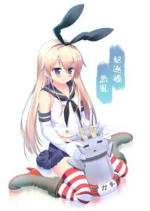Rating: Questionable Score: 17 Tags: kantai_collection pikazo rensouhou-chan shimakaze_(kancolle) thighhighs User: fairyren