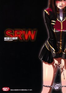 Rating: Explicit Score: 21 Tags: kitahara_aki masturbation pantsu panty_pull pussy_juice secret_society_m setsuko_ohara super_robot_wars uniform User: Radioactive