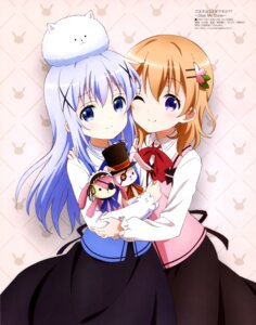 Rating: Safe Score: 44 Tags: gochuumon_wa_usagi_desu_ka? hoto_cocoa kafuu_chino ogawa_akane tippy_(gochuumon_wa_usagi_desu_ka?) uniform waitress User: drop