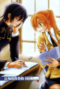 Rating: Safe Score: 4 Tags: code_geass lelouch_lamperouge majiko! seifuku shirley_fenette User: Hitou
