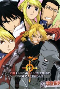Rating: Safe Score: 9 Tags: alphonse_elric edward_elric fullmetal_alchemist maes_hughes megane riza_hawkeye roy_mustang winry_rockbell User: charunetra