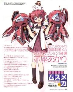 Rating: Safe Score: 15 Tags: akaza_akari akitaka_mika chibi dress mecha_musume seifuku toshinou_kyouko yuru_yuri User: SubaruSumeragi