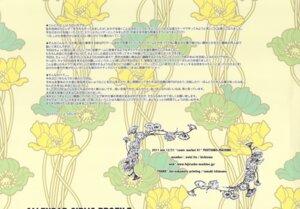 Rating: Safe Score: 0 Tags: fujitsubo-machine ito_noizi text User: livorno99