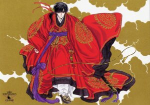 Rating: Safe Score: 0 Tags: clamp male the_legend_of_chun_hyang User: Share