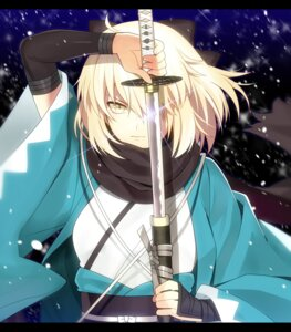 Rating: Safe Score: 41 Tags: fate/grand_order fate/stay_night japanese_clothes sakura_saber sanae_(artist) sword User: Mr_GT